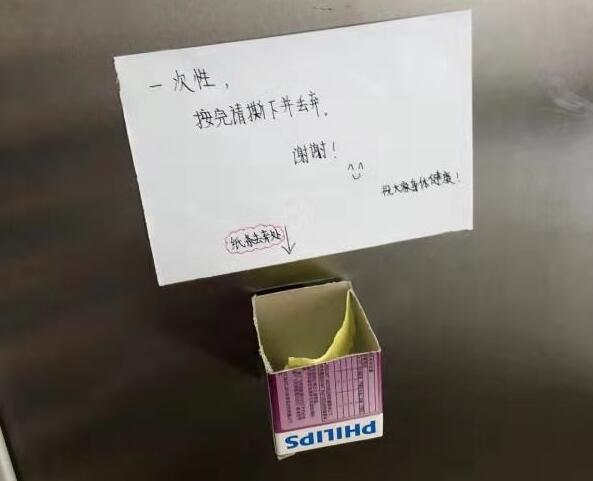 """高手在民间!电梯按键穿新衣 集思广益共战""""疫"""""""