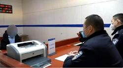 """疫情期间强行""""闯卡"""",聊城冠县一名40岁男子被行拘"""