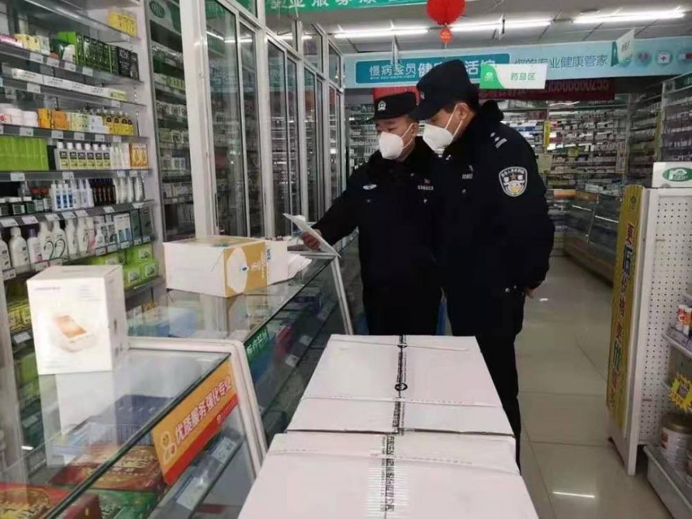 重拳出击!济宁警方依法打击2起涉疫情违法犯罪