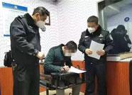 潍坊公安严打涉疫情诈骗 提醒市民警惕5种诈骗行为