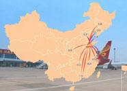 注意!潍坊机场2月份部分航班取消