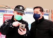 """众志成城 抗击疫情丨山东:战""""疫""""有""""数"""" 大数据派上大用场"""