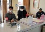 """泰安宁家结庄村大学生志愿者用无人机献力""""疫""""情防控"""