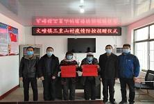 """""""简单""""的壮举!莒南县这位卖豆腐大娘捐款万元助力抗""""疫"""""""