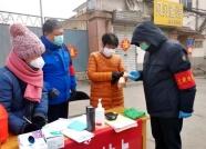 泰安市委书记崔洪刚以普通党员身份到社区报到 参与疫情防控点执勤