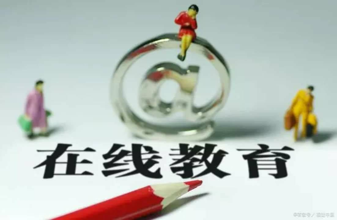 """济南市教育局启动""""温暖在线""""行动 """"一对一""""关爱抗疫一线医护子女"""