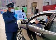 """避免接触式感染 潍坊市坊子区推广""""扫码登记""""疫情管控新模式"""