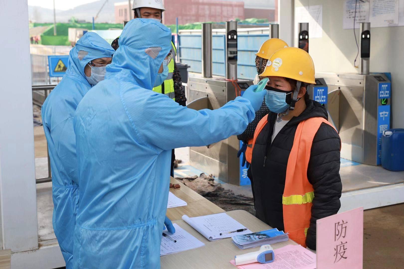 中科院电工所:区域协调原料 二期进展顺利