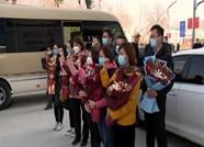 43秒|再援湖北!菏泽市第四批支援湖北医疗队11人出征