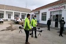 防疫无死角——淄博市张店区运用农业植保无人机全方位消杀