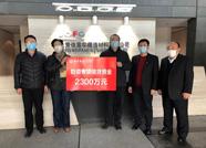 """潍坊银行2小时审批2335万元贷款 保障企业战""""疫""""生产"""