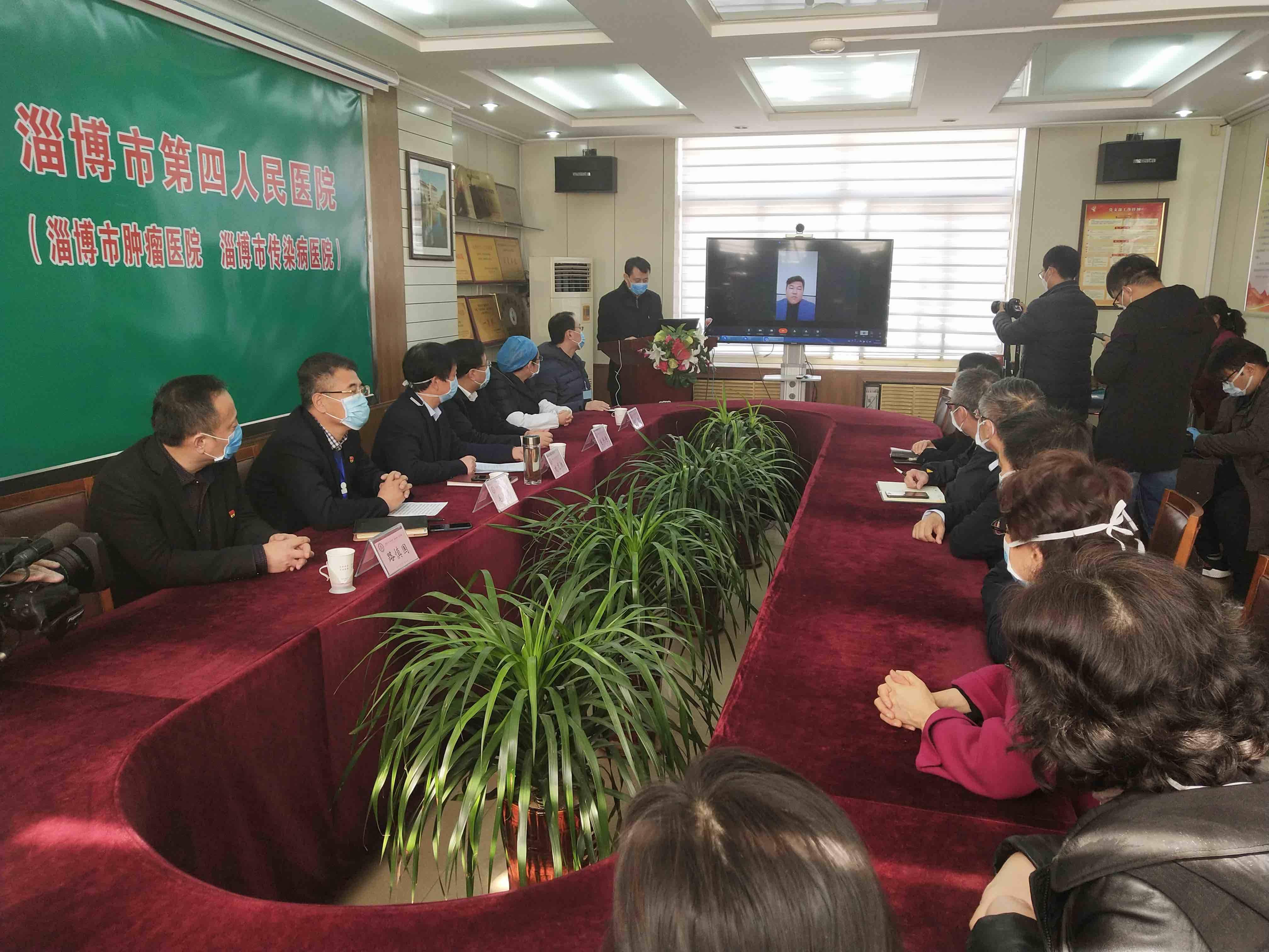 淄博6名医护人员赴省参加集中救治工作 确诊患者今日全部转至省定点医院