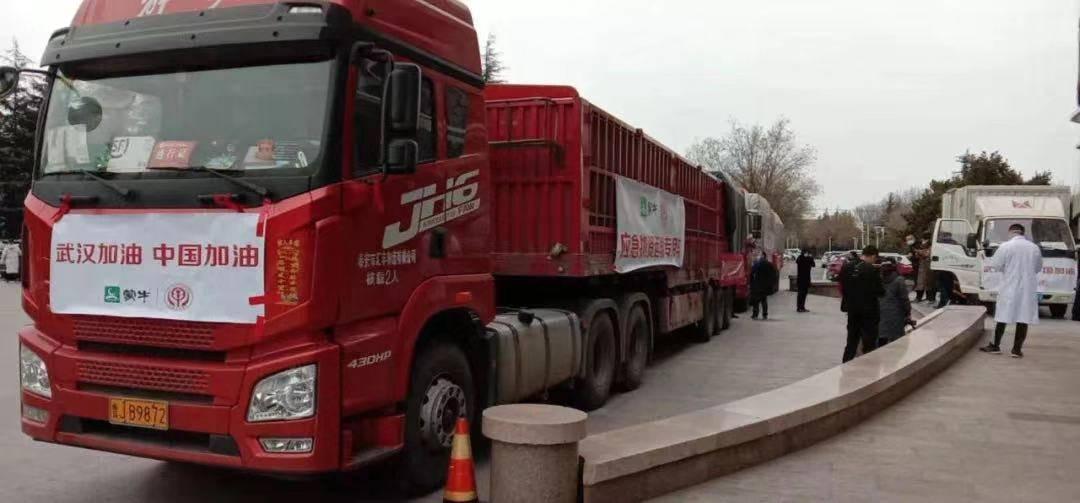 泰安岱岳区紧急调配13辆应急运输车辆,全力保障应急物资运输