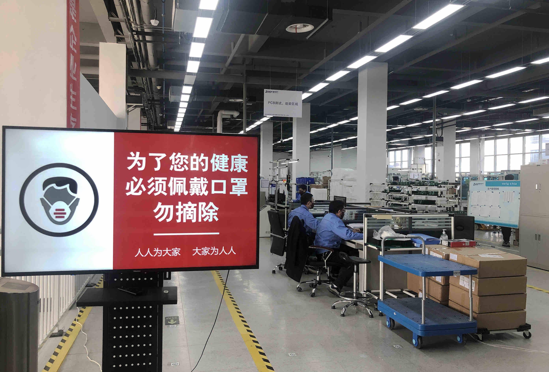 """过半企业企业已复工!淄博高新区""""一企一策""""助力企业顺利开工"""