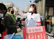 泰安乡村医生李志红每天带头入户:我是所长,抗击疫情责无旁贷