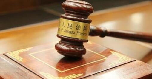 """溢价520万元!日照东港法院""""疫""""情期间千方百计兑现债权人合法权益"""