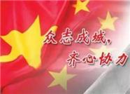 东营胜利妇幼保健院院长孙天虹:8小时连续奋战 检测车辆2130辆