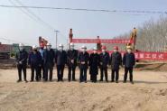 为汛期做准备 潍坊寿光市重点水利工程进入复工阶段