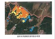 滨州发布海浪IV级警报(蓝色) 和风暴潮Ⅳ级警报(蓝色)