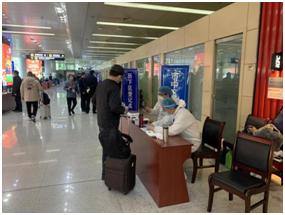 2月13日12时起济南机场到达旅客测温后分区县接待