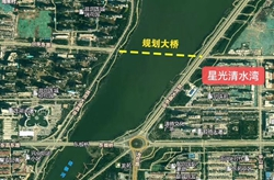 聊城兴华路徒骇河桥等5座桥梁项目选址意见书许可公告已办理完成