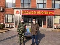 爱心人士为烟台昆嵛山保护区一线人员捐16桶消毒液 1000个医用一次性口罩