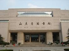 闭馆不停服务 山东省图书馆120万册电子图书可在线阅读
