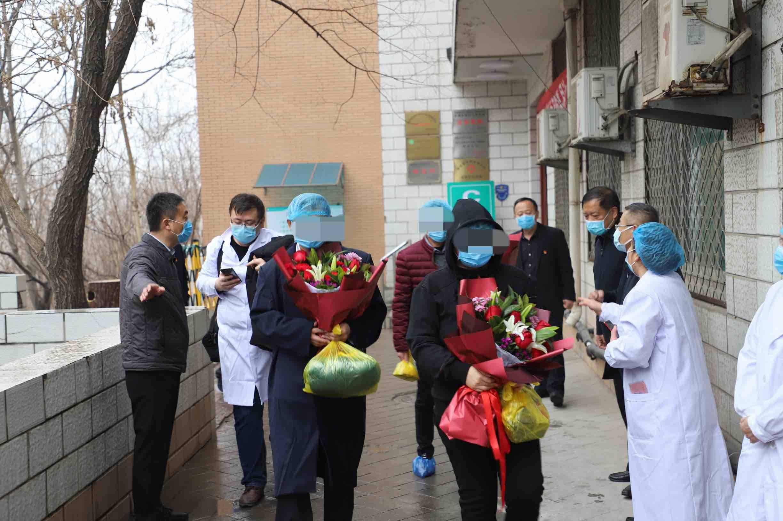 淄博又有三例临床治愈的新冠肺炎患者出院