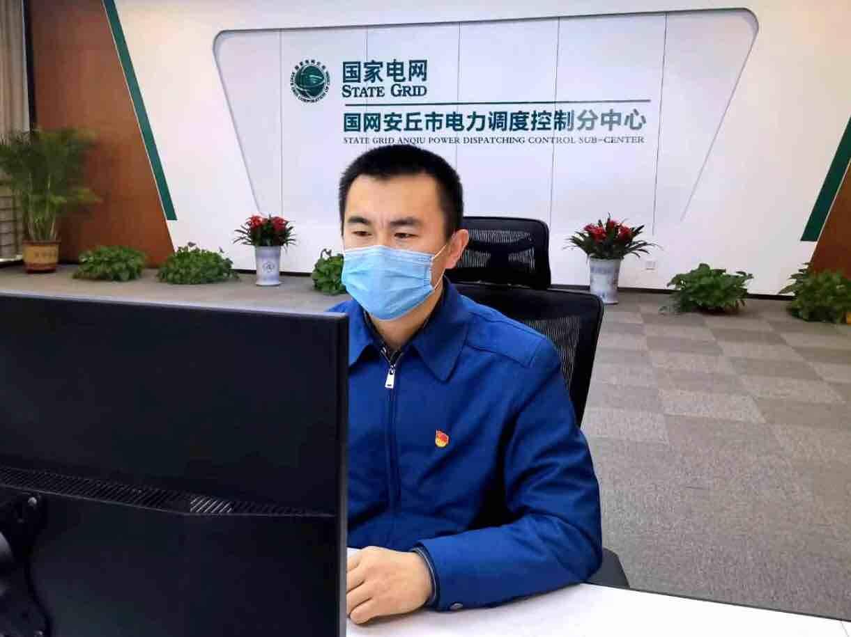 """国网安丘市供电公司党员夫妻 两地战""""疫"""""""
