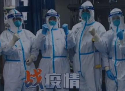 央视《新闻直播间》:来自山东等地的19支重症医疗队飞抵武汉