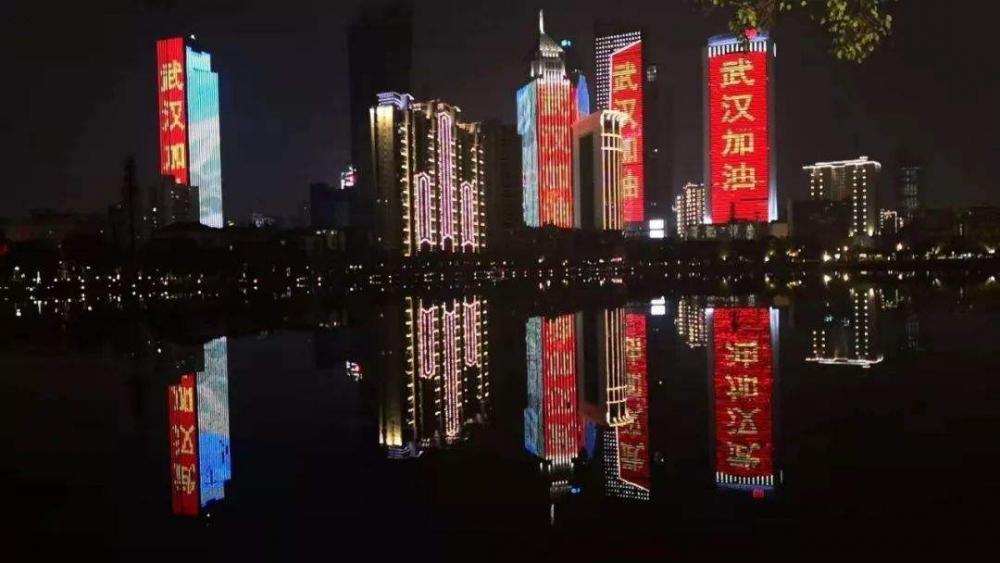 """山东高校特教学子录手语版《武汉伢》为战""""疫""""加油"""
