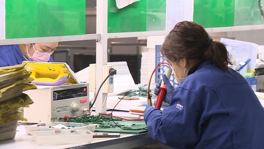 30秒|枣庄滕州94家规模以上工业企业复工生产