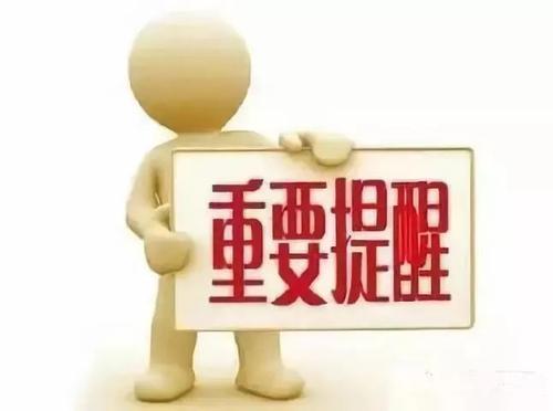 众志成城 抗击疫情丨淄博全面开展疫情防控网上调查登记