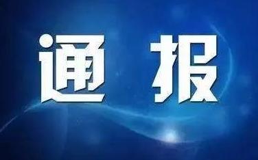 滨州阳信一男子欲闯防控检查点并殴打他人被采取刑事强制措施
