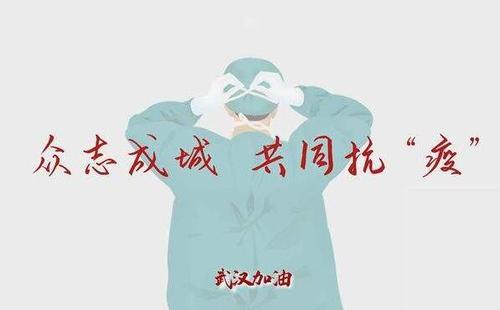 """济南高中生上网课之余创作抗""""疫""""歌曲"""
