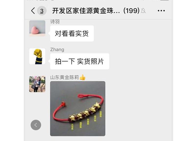 """购物不出门 青岛西海岸新区商场开启""""云导购"""""""
