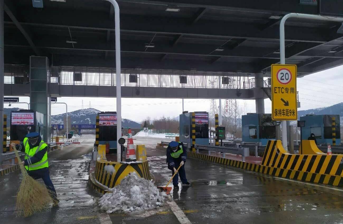 山东这些高速路段封闭、限行
