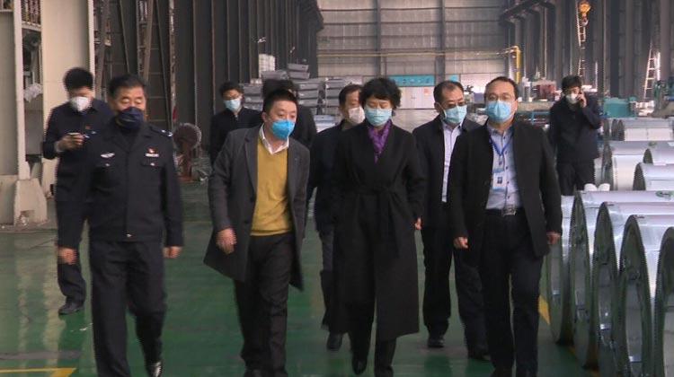 """35秒 滨州惠民相继出台""""硬核""""措施 助力企业复工复产"""