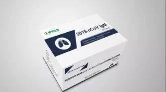 最快3分钟出结果!山大二院科研团队研制出新冠病毒抗体检测试剂盒