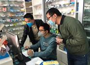 博兴县医保局当好战斗员、调查员、服务员、宣讲员 全力抗击疫情