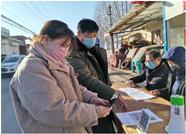 """滨州博兴大数据防""""疫""""战中显神通 已完成379004人信息录入"""