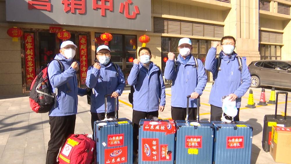 """闪电直击丨""""黄冈加油,我们来了!""""山东省第十一批支援湖北医疗队组队前往6县区"""