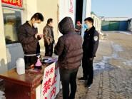 潍坊寿光田柳镇村民请注意:出入疫情防控卡口请按要求扫码