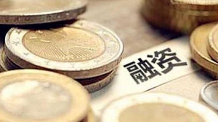 山东将在3-5年内逐步完成融资平台市场化转型