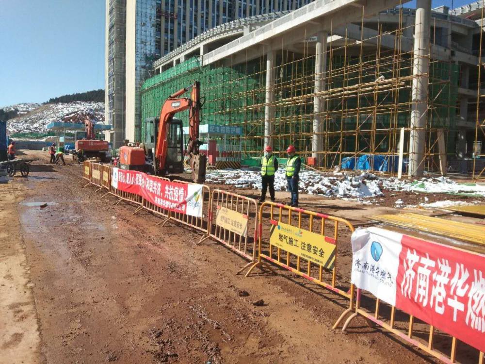 济南市传染病医院东区天然气工程开工