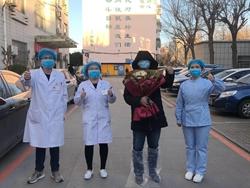 聊城市第12例新冠肺炎确诊患者在市传染病医院治愈出院