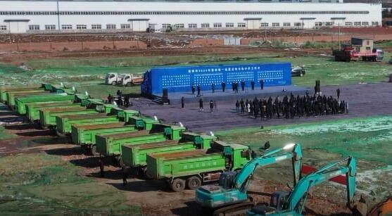 潍坊诸城春季第一批20个重点项目集中开工 总投资138.07亿元