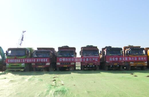 潍坊滨海:总投资431亿元的15个重点项目集中开工