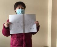 """有我必胜!寿光5名支援湖北医务人员在战""""疫""""一线递交入党申请"""