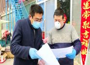 """60秒丨手把手教你做好疫情防控工作!""""防疫流程图""""在潍坊上线"""